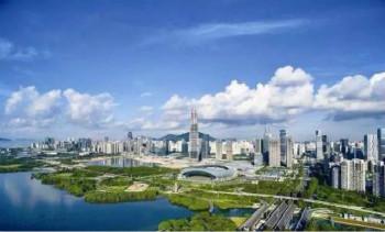 """关于第十九届""""深圳企业创新纪录""""暨2020湾区企业创新力榜单项目征集启动公告"""