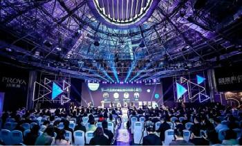 关于征集2020年深圳创新创业投资大会宝安分会场项目的通知