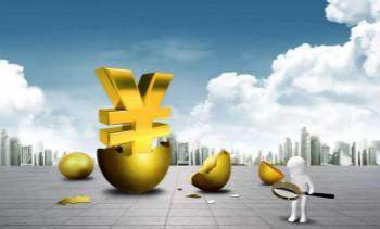 在深圳,如何把1000万元的研发资助拿到手,在线等...