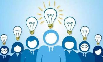 关于举办第九届中国创新创业大赛产业技术创新专业赛(体外诊断技术专场)的通知